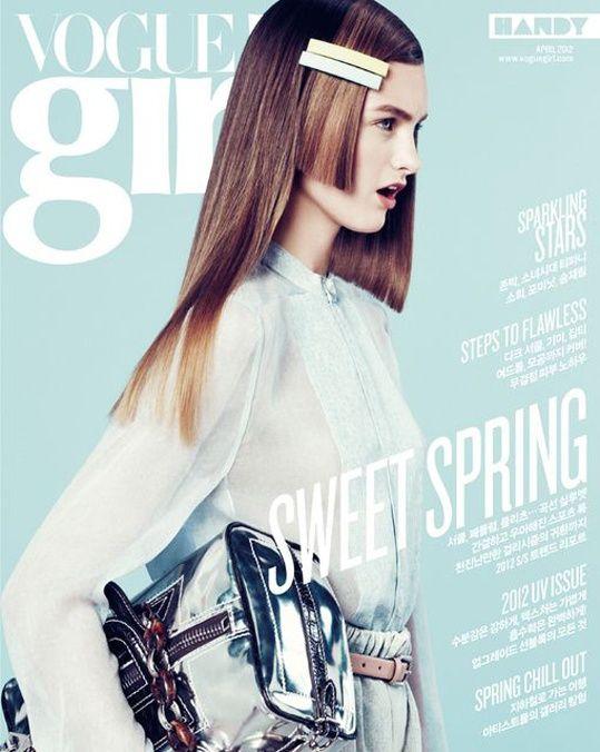 Elle Girl April 2012 #poster #typography #design