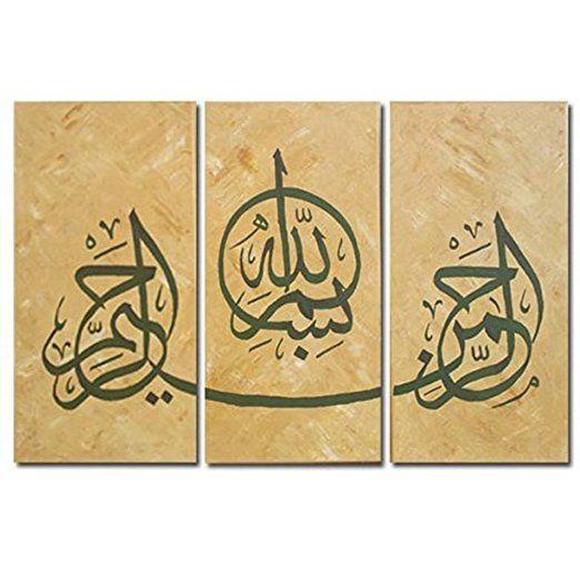 Amazon.com: Global Artwork - Arabic Calligraphy Islamic Wll Art 3 Piece Canvas…