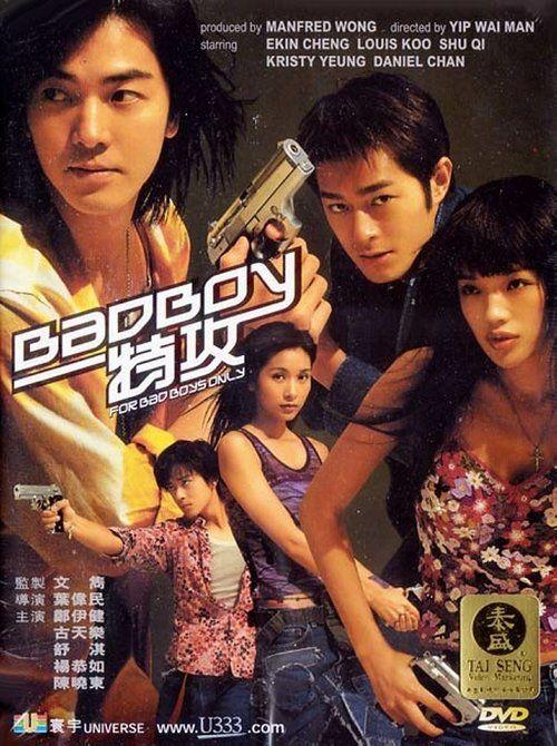 For Bad Boys Only Full Movie Online 2000