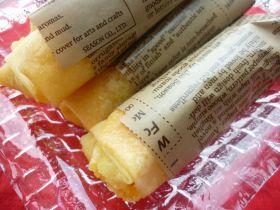 「オレンジアーモンドクリーム包み」sukemarumon | お菓子・パンのレシピや作り方【corecle*コレクル】