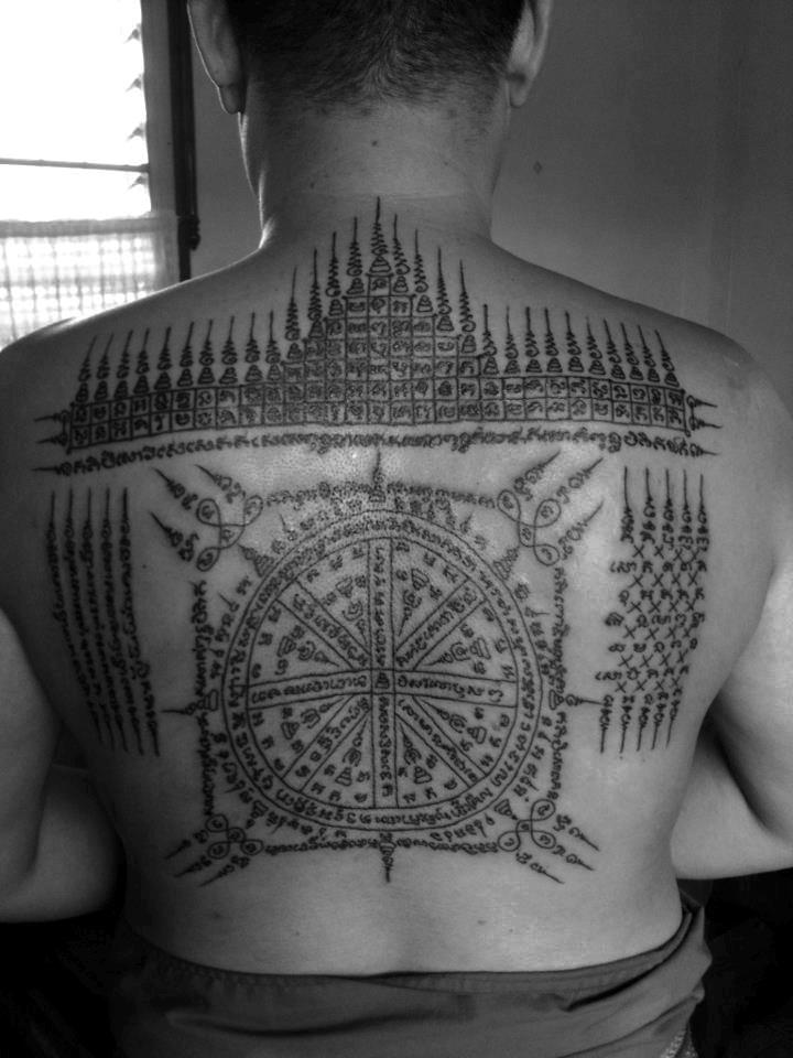 Sak Yant Buddhist Sak Yant Temple Tattoo Sak Yant