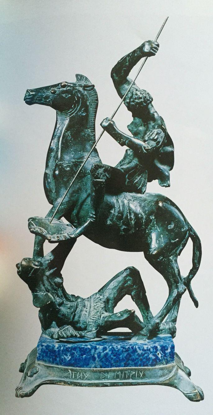 "Дмитрий Тугаринов "" Демитрий Солунский"" бронза  1989 Dmitriy Tugarinov "" Demitry Solunsky"" bronze 1989"