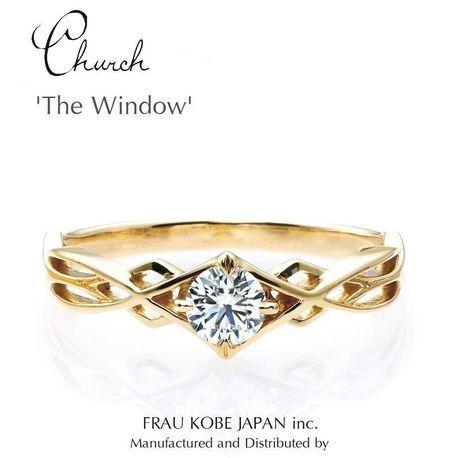 FRAU KOBE JAPAN/フラウ コウベ ジャパン:CHURCH'The Window'エンゲージリング(イエローゴールド)イエローゴールドのエンゲージリング・婚約指輪一覧❤