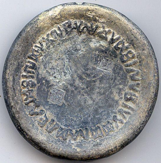 Bai Jin San Pin Greek characters on reverse- Han dynasty