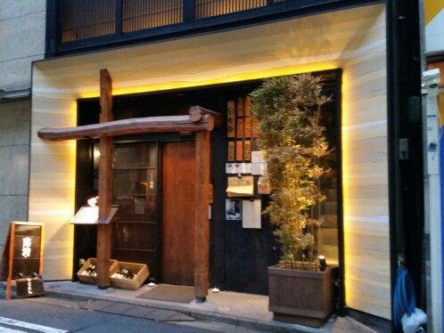Tokyo shinjuku. Japanese restaurant facade
