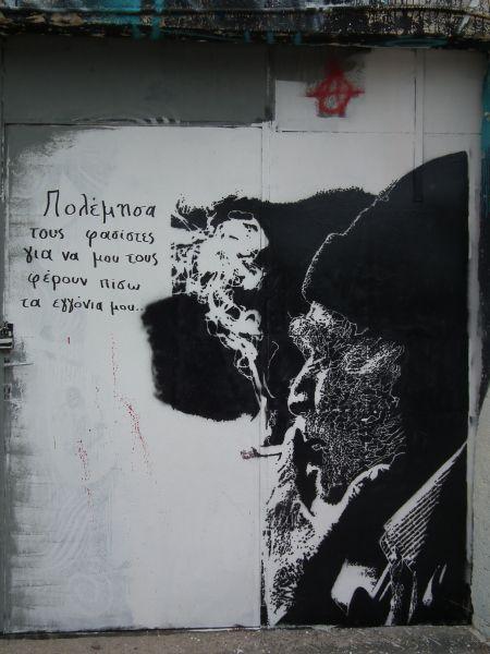 "MaPet, ""I fought the fascists so that my grandchildren could bring them back..."" (γέρος ΕΛΑΣίτης ..στο Κατράκειο θέατρο Νίκαιας - η περιγραφή στην ιστοσελίδα του MaPet) #Greek #Street #Art #Greece #Athens"