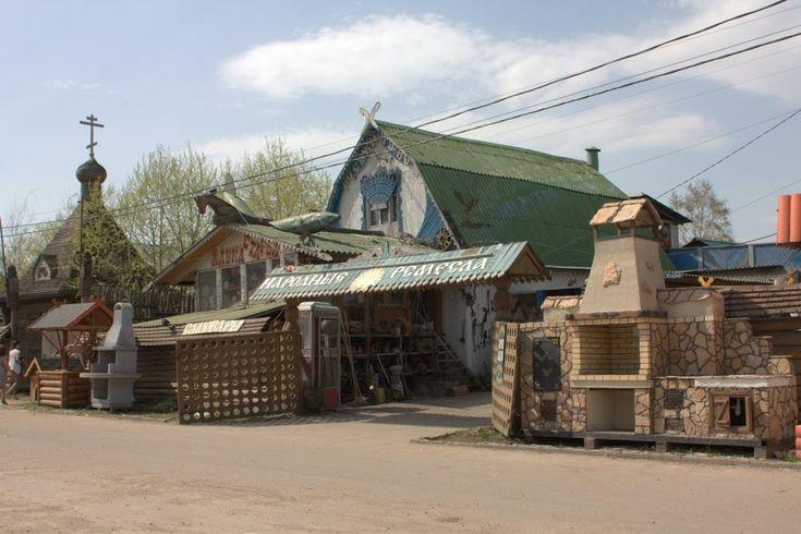 An antique shop close to Russian Center of Innovation Skolkovo.