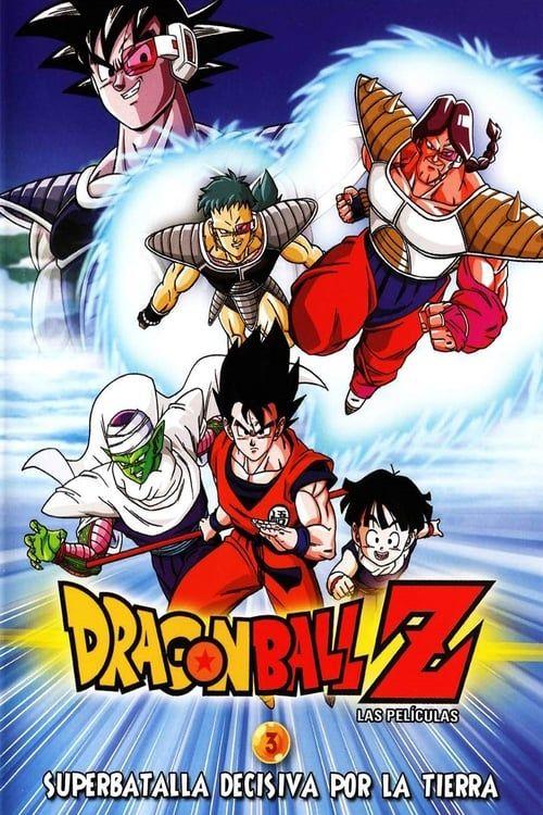 Ver Hd Dragon Ball Z The Tree Of Might P E L I C U L A Completa Gratis Online En Espanol Latino Dragon Ball Z Dragon Ball Dragon Ball Super