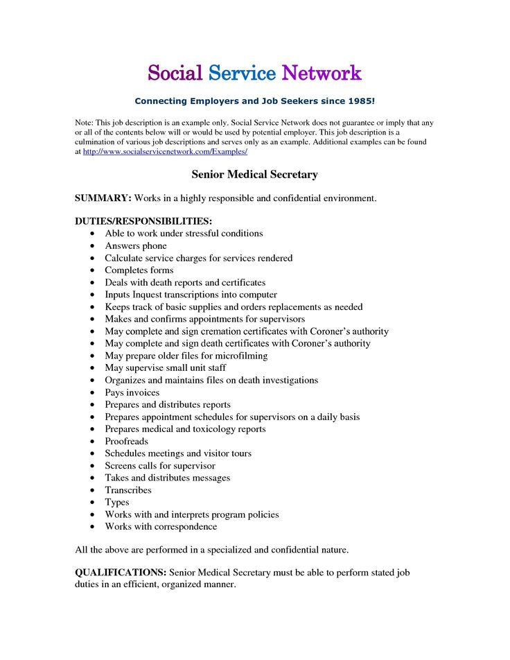 for resume examples monster download sales associate sample Home - medical secretary job description