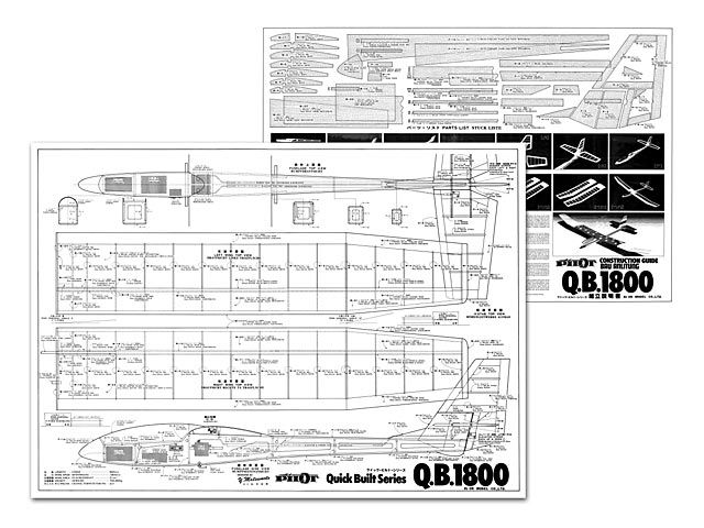Outerzone : Searchable database of free model aircraft plans   Model Aeroplanes   Model ...