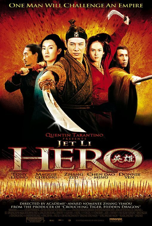 Hero: The Mindset of Warriors: A look at Yimou Zhang and Jet Li's fight sequences