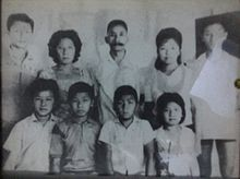 Overseas Chinese - 1967 photo of Indonesian-Chinese family from Hubei ancestry, the second and third generations
