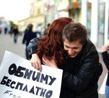 """Кто не знает это флешмоб в котором люди обнимают друг друга, прохожих и совершенно всех!Во всем мире такие флеш-мобы проходят под названием  """"Free Hugs /Обниму бесплатно""""С собой брать :   -  плакатики с надписью """"обними ..."""