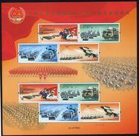 China Stamps - 2009 , 2009-26 China National Day Parade 2009 - Mini Sheet - MNH, F-VF (9909A)