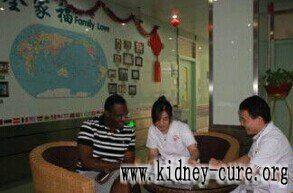 Китайская медицина помогает преодолеть уремию http://kidney-cure.org/kidney-failure-treatment/1116.html Имя: Eric Пол: мужской Страна: Кот-д'Ивуар Диагностика : уремия Информация пациента: Eric- это юрист в Кот-д'Ивуар и он хорошо работал и всегда жил счастливой жизнью. Однако, несчасливое дело возникало- уремия. в 2011-ом году он диагнозировал уремией.