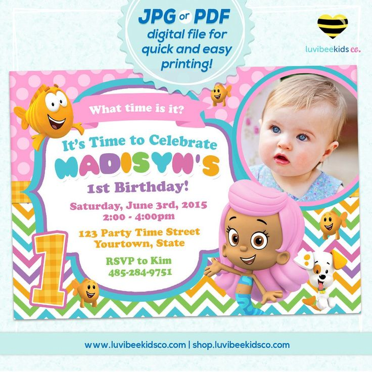 Bubble Guppies Invitation with Photo - Colorful Design for Girls - Style 004
