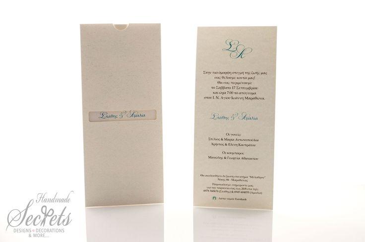 Picture of Προσκλητήριο γάμου δερματίνη υπόλευκο