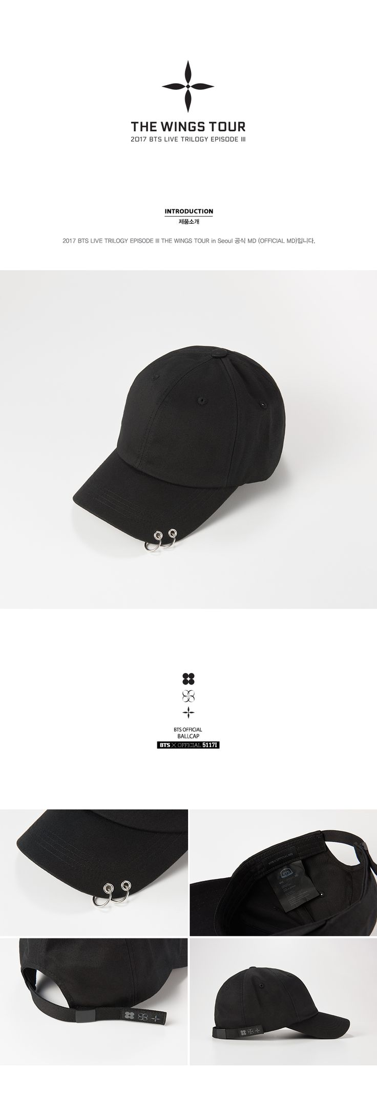 BTS OFFICIAL SHOP