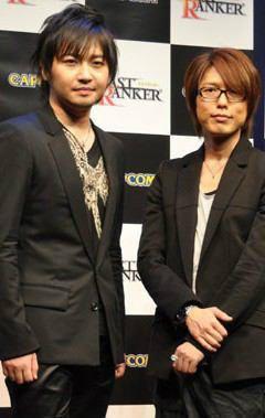 Nakamura Yuuichi & Kamiya Hiroshi