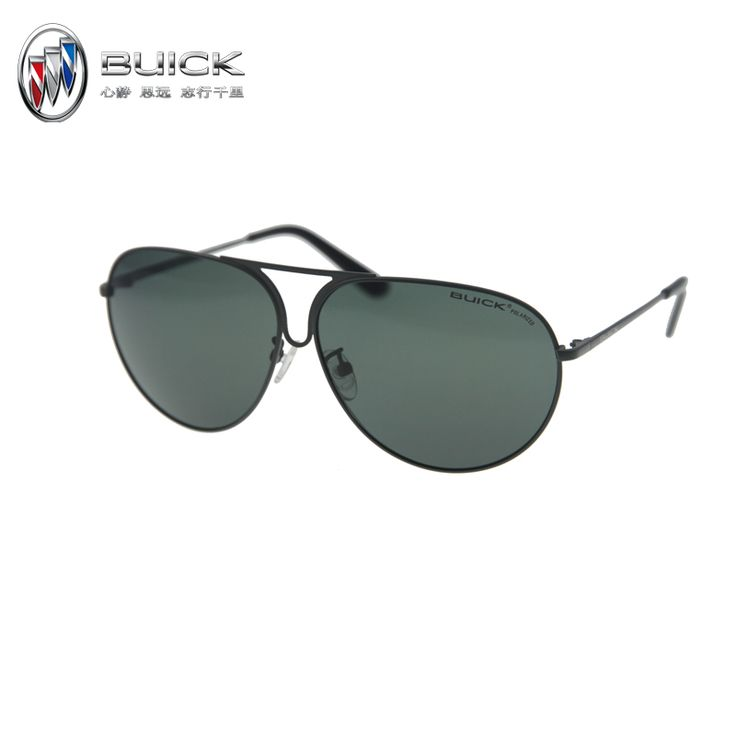 ==> [Free Shipping] Buy Best Oculos 2017 New Brand Sunglasses Men Memory Alloy Frame Polarized Driving Sunglass Gafas De Sol Mens Vintage Eyeglasses BK8109 Online with LOWEST Price | 32753471239