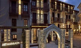 Κερδίστε ένα μαγικό τριήμερο στο ξενοδοχείο Art Mainalo στην Βυτίνα