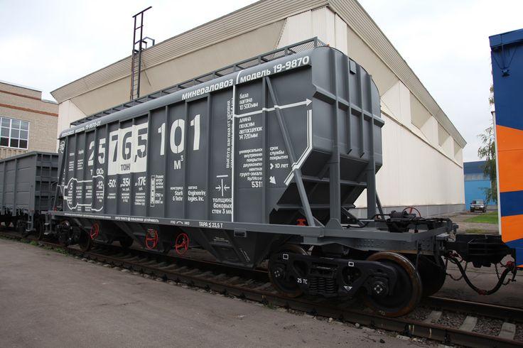 «Работать над проектом было — одно удовольствие. Мы, граффитчики, с особой теплотой относимся к поездам и железным дорогам. Ведь граффити п