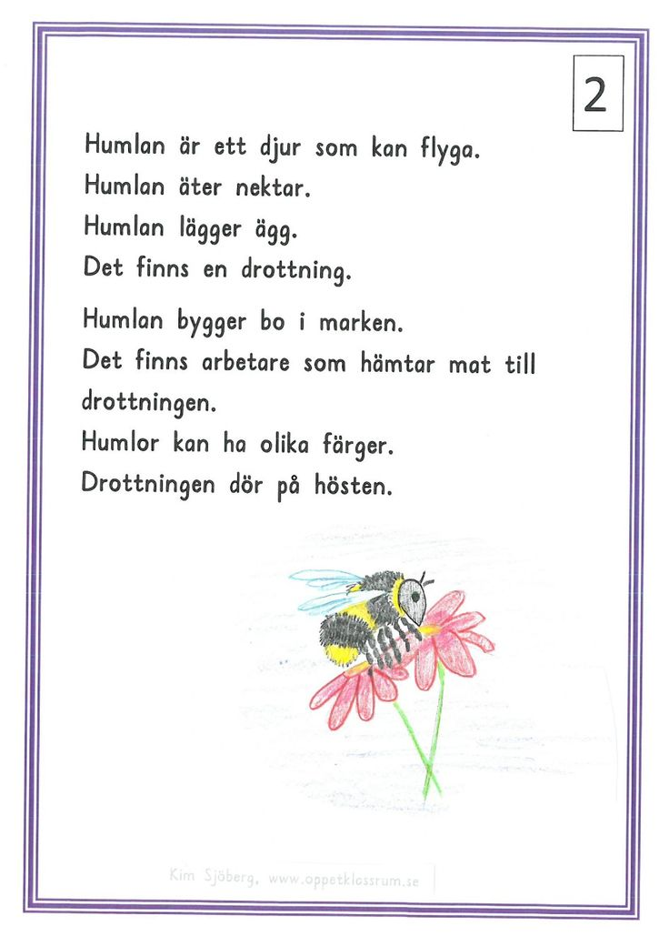 humlan2-page-0