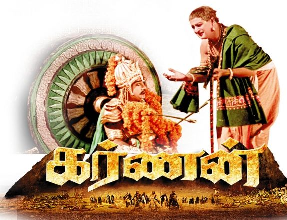 Karnan (2012) - New Re-Release (DVD) Color 5.1 DTS HQ Donwload ...
