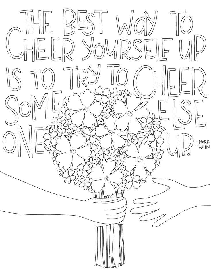 Just What I Squeeze In Cheer Yourself Up Free Happy Quote Coloring Page Quote Coloring Pages Love Coloring Pages Coloring Pages