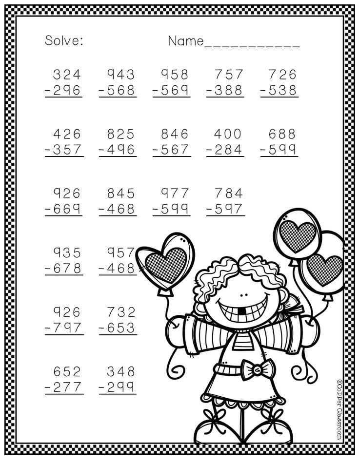 3 nbt 2 valentine 39 s day themed 3 digit subtraction with regrouping education math lessons. Black Bedroom Furniture Sets. Home Design Ideas