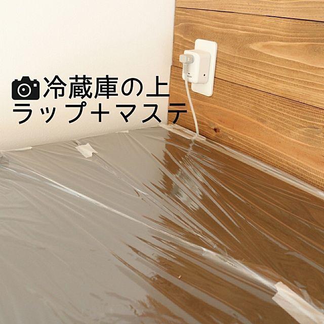 窓に洗剤 冷蔵庫にラップ 30分以上の時短を叶える掃除術 窓 サッシ