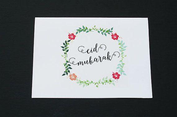 Handmade Eid Mubarak Greeting Card Wreath by CrescentandDawn