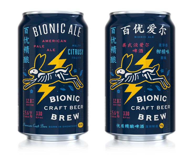 Bionic Brew