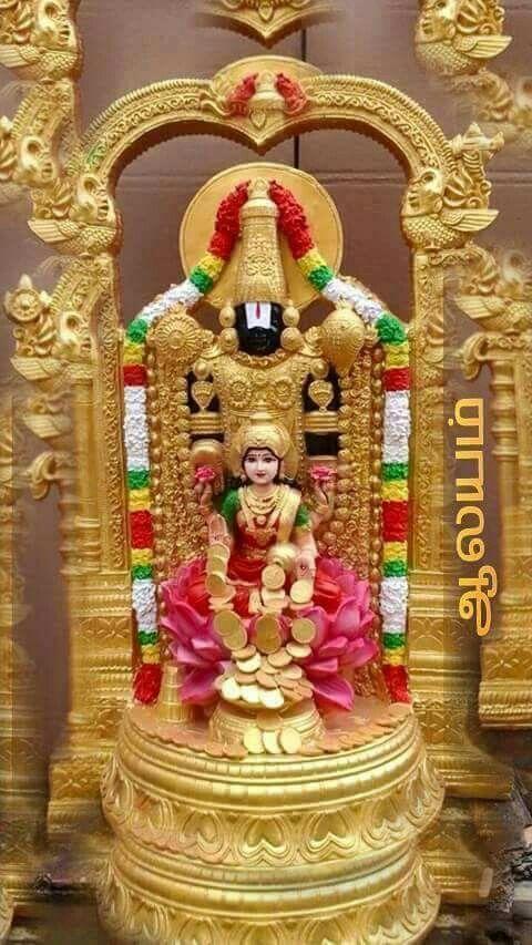 Sri Venkateswara Swamy Hd Wallpapers Lakshmi Sri Srinivasa Sri Tirumala Venkatesa