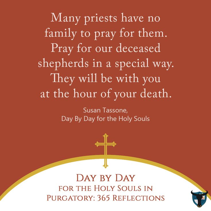 Prayer Quotes For Death In Family: Best 25+ Prayer For Deceased Ideas On Pinterest