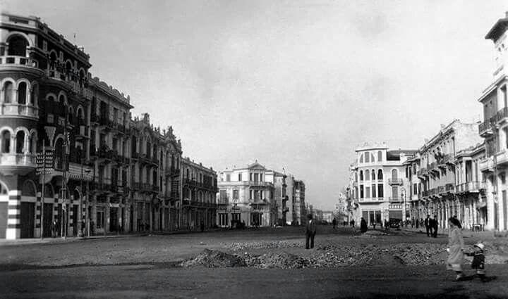 Θεσσαλονίκη, Ερμού 30ς