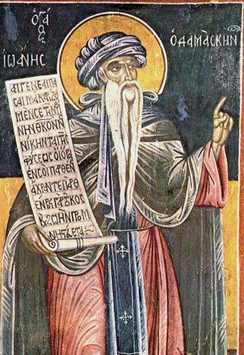 Ιωάννης ο Δαμασκηνός. St John of Damascus - Damascene