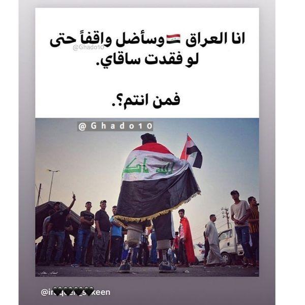 اكسبلور اقتباسات رمزيات حب العراق السعودية الامارات الخليج اطفال ایران Explore Love Kids Iraq Exercise Mdf Poster Movie Posters Baghdad Iraq