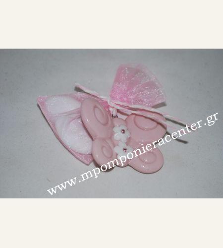 Κέρασμα  για νεογέννητο πεταλούδα