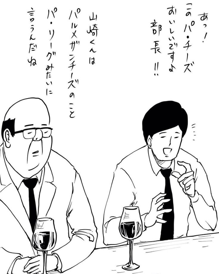 #サラリーマン山崎シゲルシーズン3 vol.100
