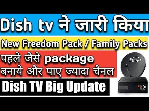 Dish Tv Packages And Prices 2019 Telugu