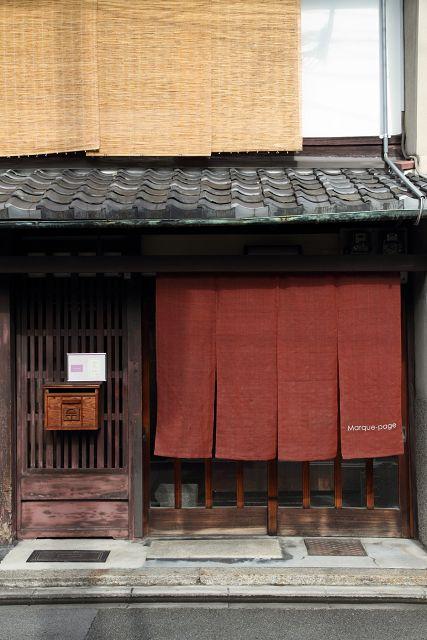 京都のパティスリー⑥ -マルク・パージュ (Marque-page)- : MEMORY OF KYOTOLIFE