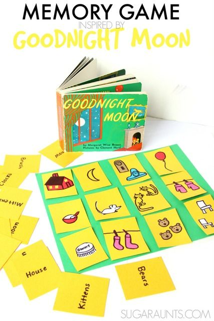 Memory Game inspired by the book, Goodnight Moon.
