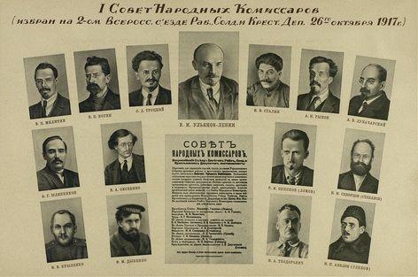 Каким был национальный состав первого Совета Народных Комиссаров   Русская семерка