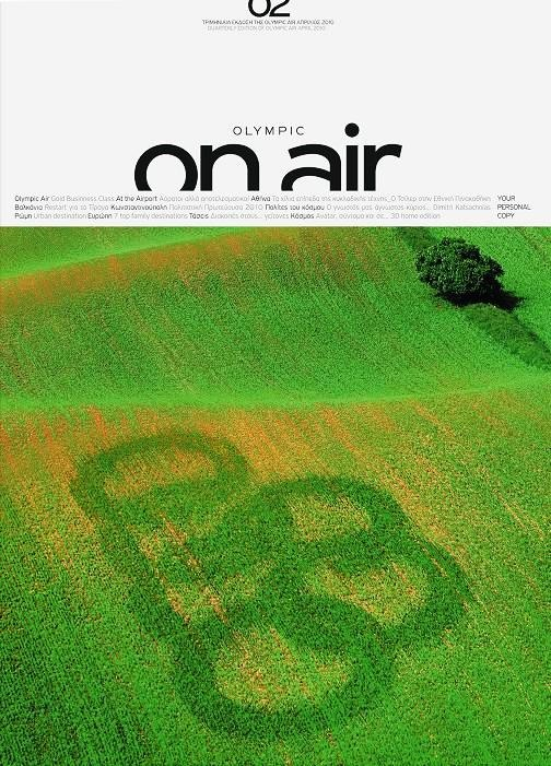 On Air Magazine, Issue no. 2
