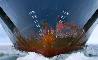 For the repair of existing icebreakers will be used parts from decommissioned ships - Infrastructure: Arctic-Info