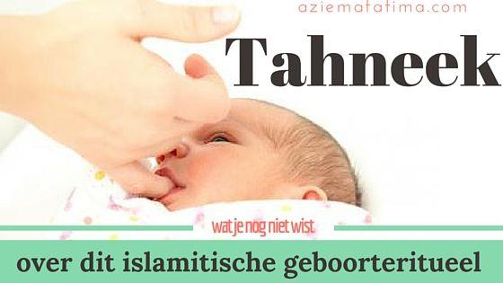 Tahneek is het Arabische woord voor een van de geboorterituelen die werd uitgevoerd door de Profeet, vrede zij met hem. Als er een kind geboren werd in een van de families van zijn metgezellen, brachten zij de pasgeborene naar de Profeet, vrede zij met hem, voor zegeningen en het uitvoeren van de tahneek. Aisha, zijn …