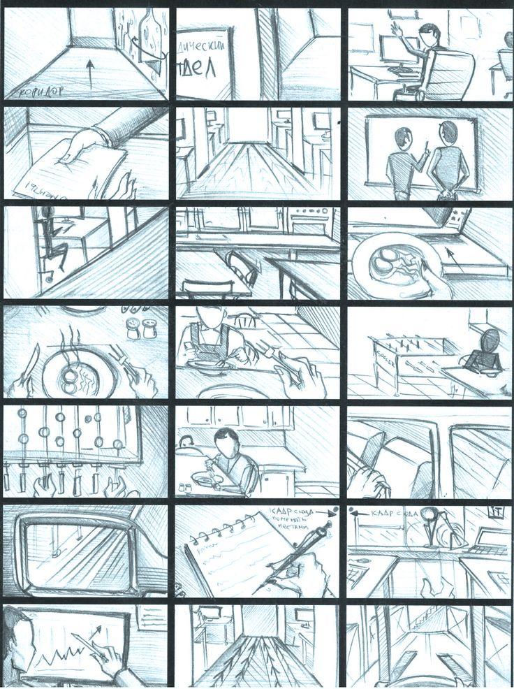 "Storyboard | Working day ""Pernod Ricard"" #2"