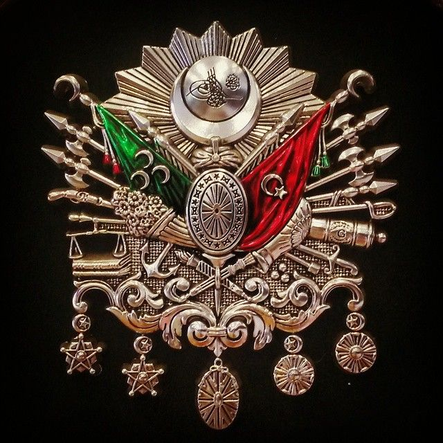 Ottoman imperial Coat of Arms