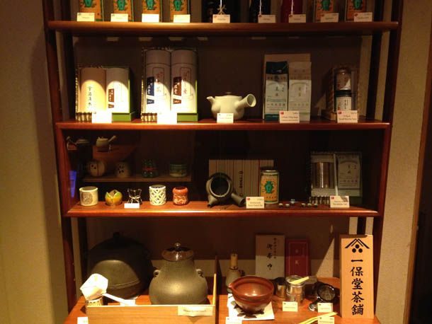 Known in Japan for their well-presented, high quality selection of Japanese green teas, this Kyoto-based company keeps a hidden-away NYC outpost below vegan gem Kajitsu on East 39th. There's nowhere to sit and chat with your sencha, but the warm and expert staff will guide you through tasting anything you're curious about—within reason, we assume. The handsome counter offers a small, thoughtfully curated selection of wares, and you can also take a green tea to go (even though you won't want…